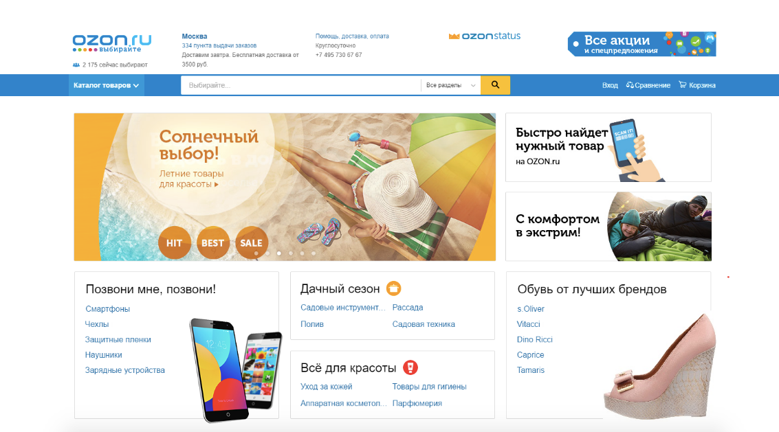 Come vendere online in russia le principali piattaforme for Come disegnare le planimetrie online