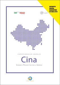 Marketing in Cina 2018