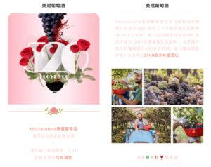 San Valentino in Cina
