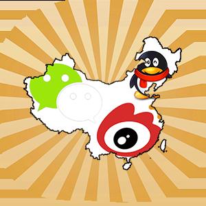 Social Media Cina Baidu Wechat Weixin Weibo Youku