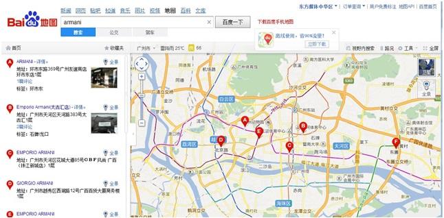 Geolocalizzazione Baidu - Advertising - SEM SEO PPC