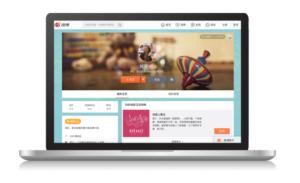 cos'è Weibo e come funziona