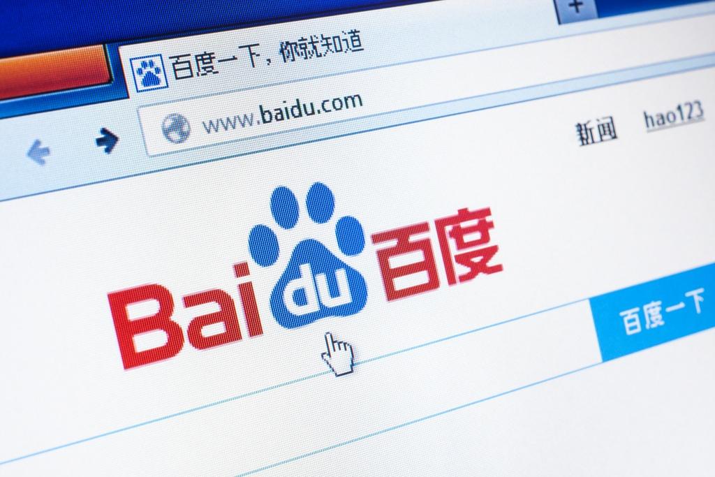 motore di ricerca cinese SEO su Baidu SEM