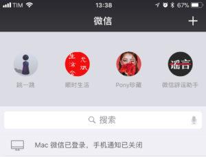 Funzioni di WeChat