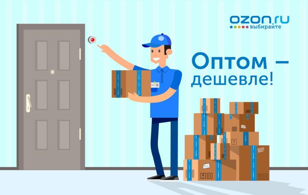 ozon e-commerce in russia