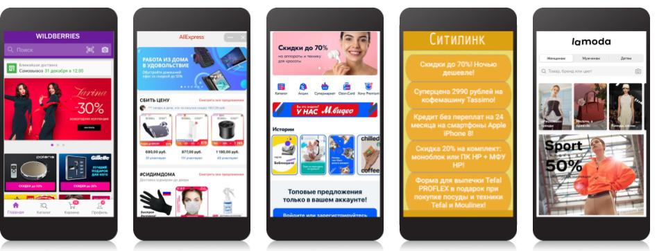 Vendere online in Russia: le principali piattaforme