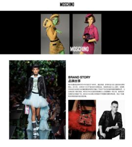 Moschino sito web