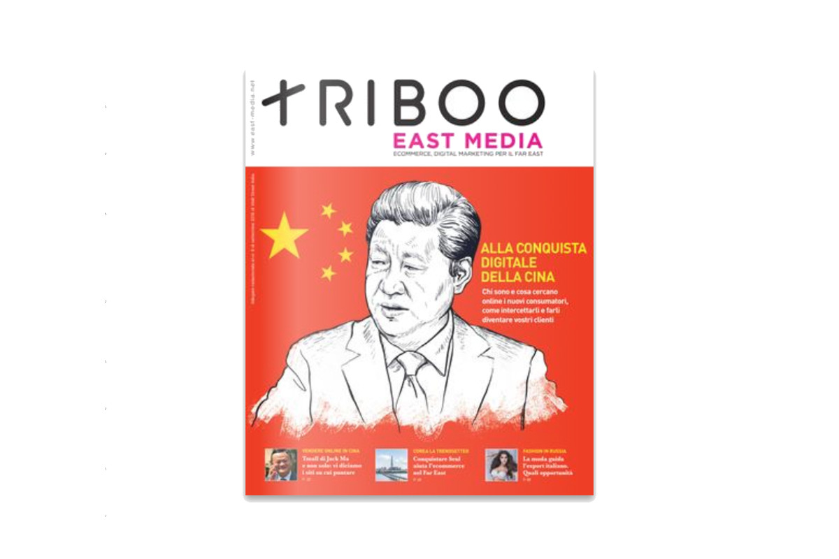 triboo east media cover