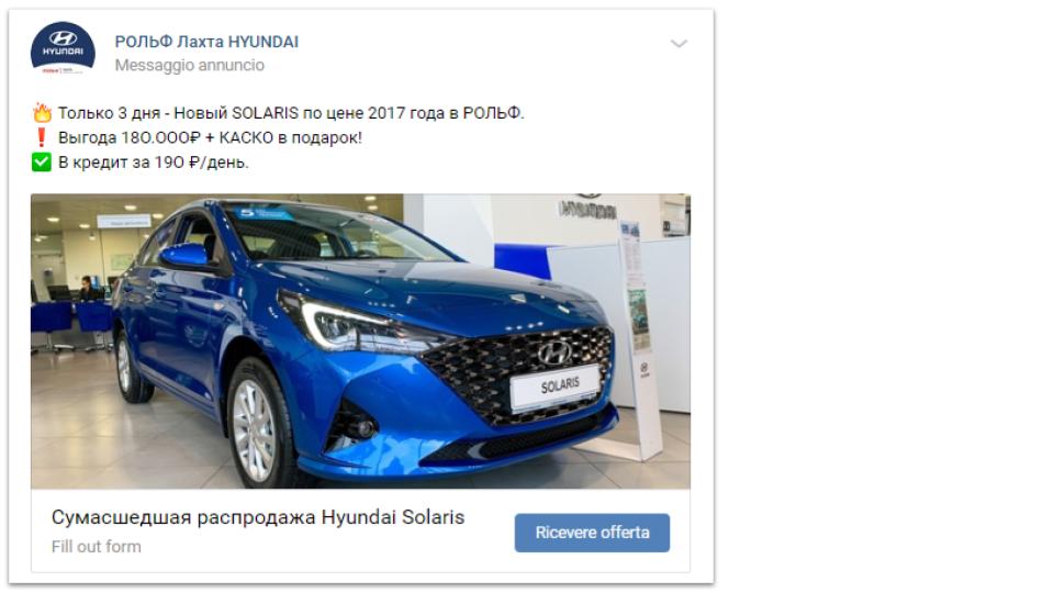 CTA adv VKontakte