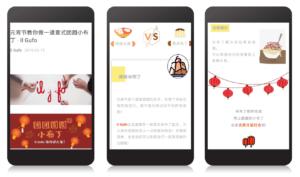 calendario cinese 2020