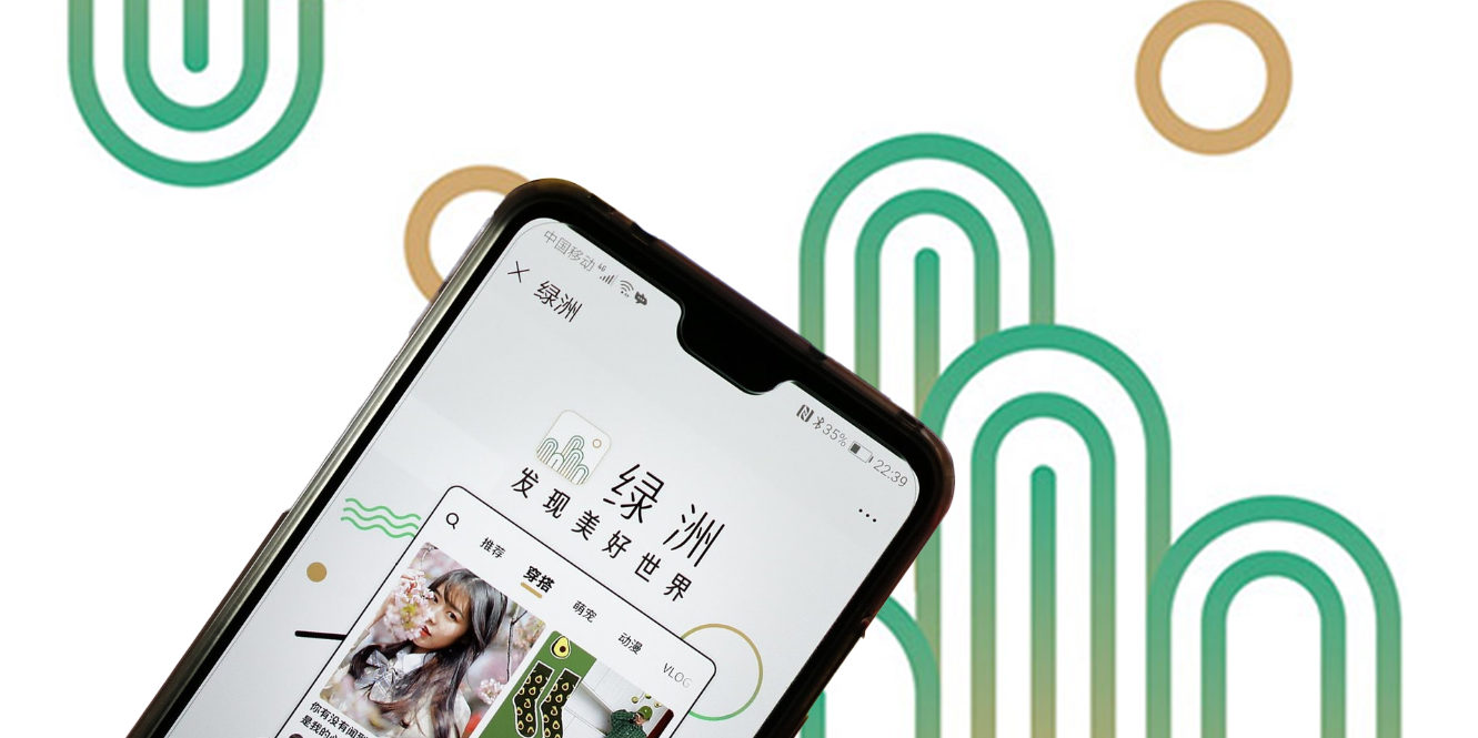 oasis app mobile cina