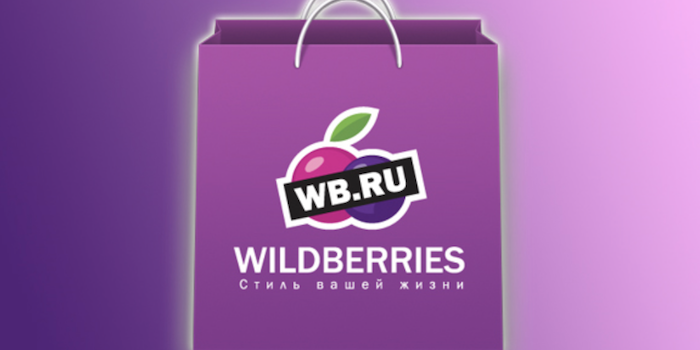 wildberries marketplace russia
