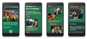 Comunicazione WeChat Starbucks Coronavirus
