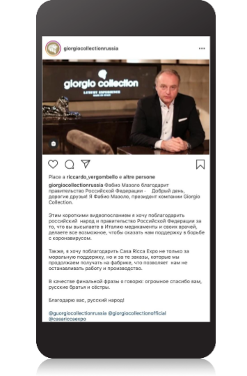 Giorgio Collection IGTV Coronavirus in Russia