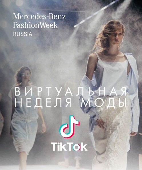Mercedes-Benz Fashion Week TikTok