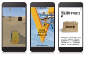 WeChat mini-program Louis Vuitton
