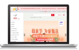 Come vendere in Cina JD.com