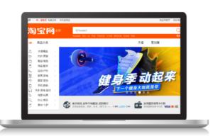 Come vendere online in Cina Taobao