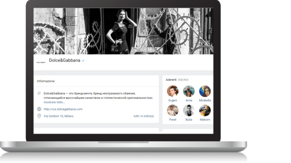 Social Network Russia VKontakte