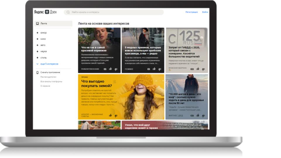 Social Network Russia Yandex Zen