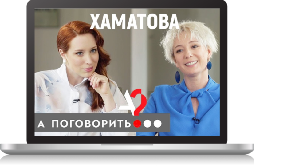 Influencer Marketing in Russia YouTube