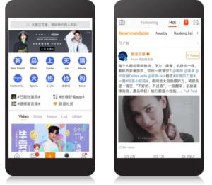 Weibo app cinesi