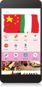 Italian Life Style homepage