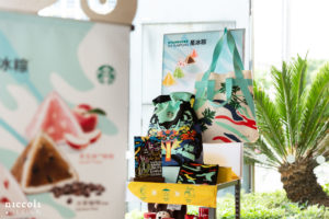 Starbucks Dragon Boat Festival 2020