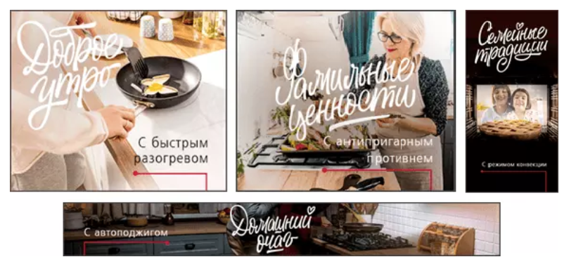 Hansa adv Yandex Survey