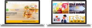 Rebranding in Cina McDonald's