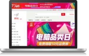 JD.com homepage
