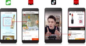 Tmall WeChat Douyin