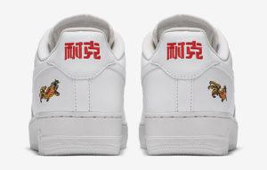 Nike naming