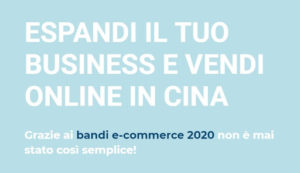 bandi e-commerce 2020