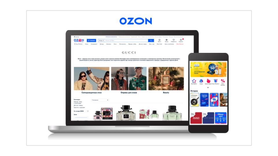 bandi e-commerce