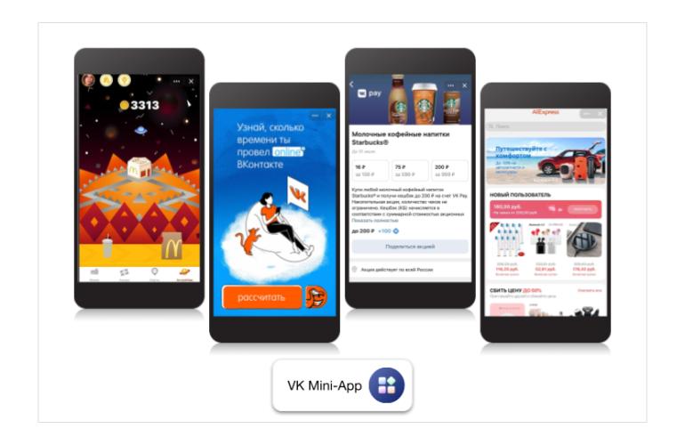 Mini-App di VKontakte