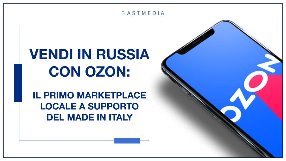 Report Ozon