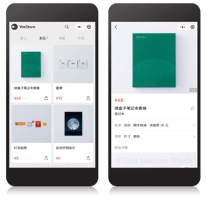 WeChat Minishop