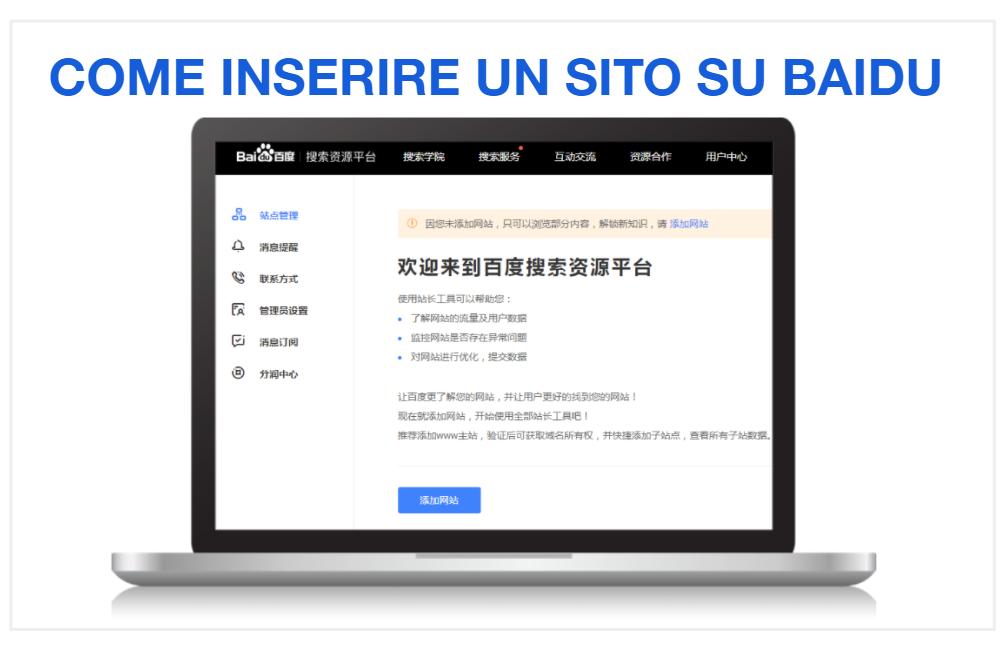 Come inserire un sito su Baidu: guida pratica per le aziende