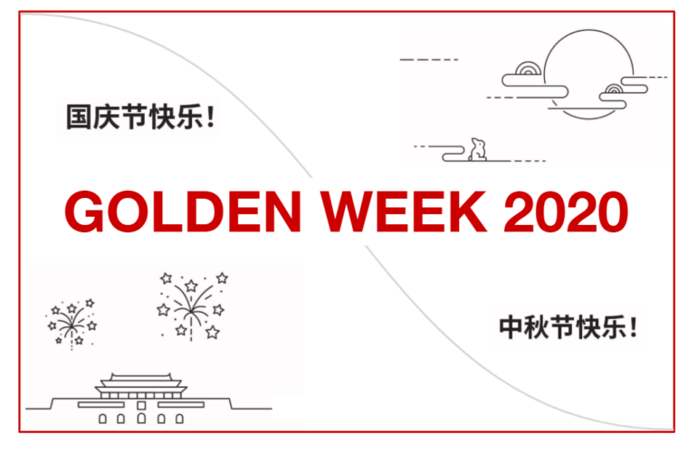 Golden Week 2020 real-time marketing