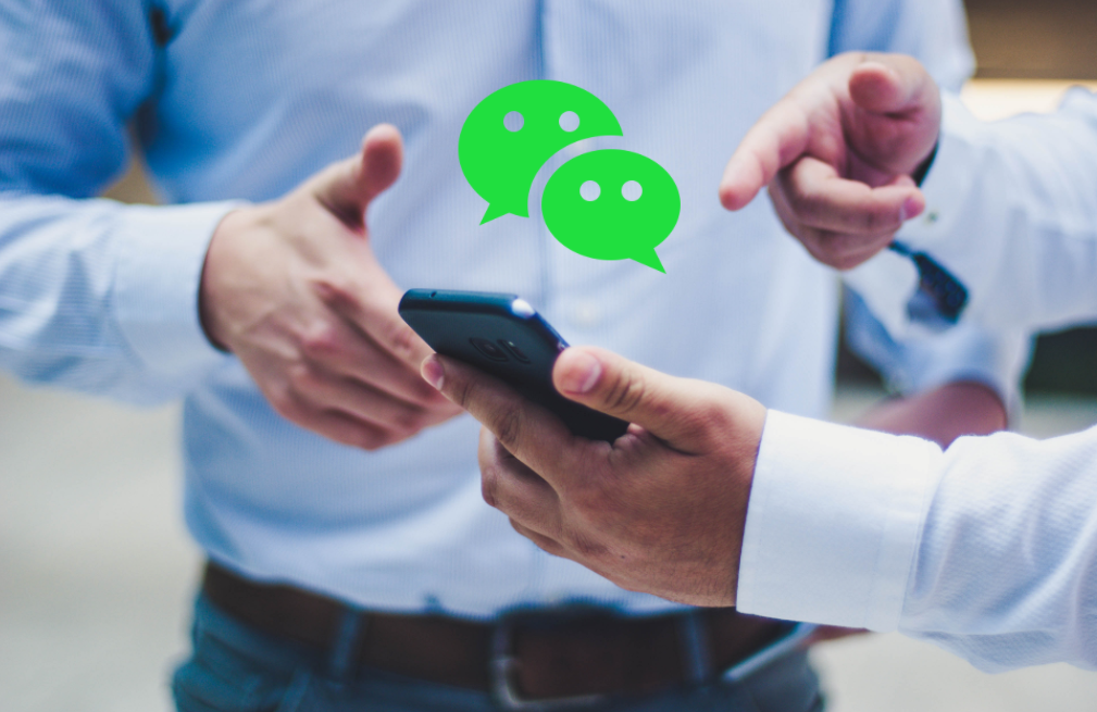 fare marketing con wechat