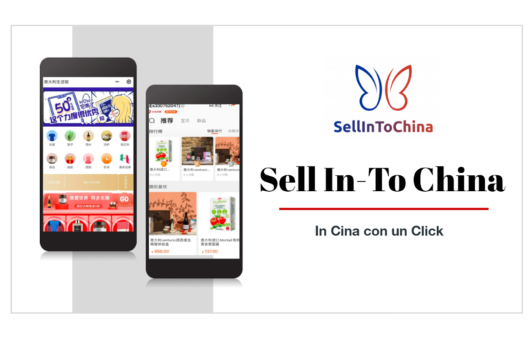 Sell In-To China