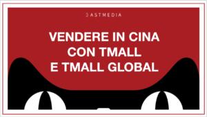 Tmall e-commerce cina