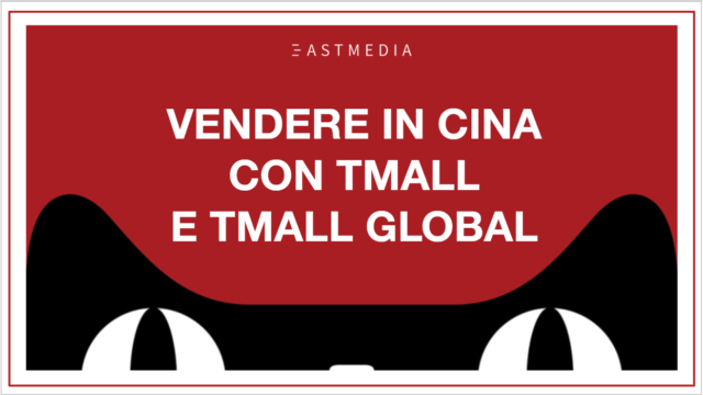 Tmall e-commerce cina