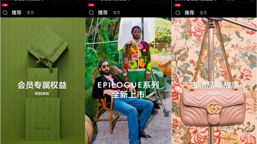 Tmall Luxury Pavilion: la presenza strategica di Gucci sul marketplace cinese