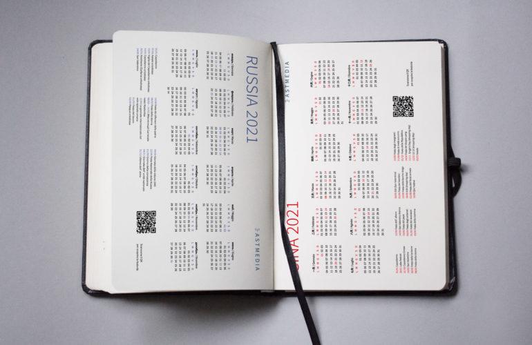 Calendari Cina e Russia 2021