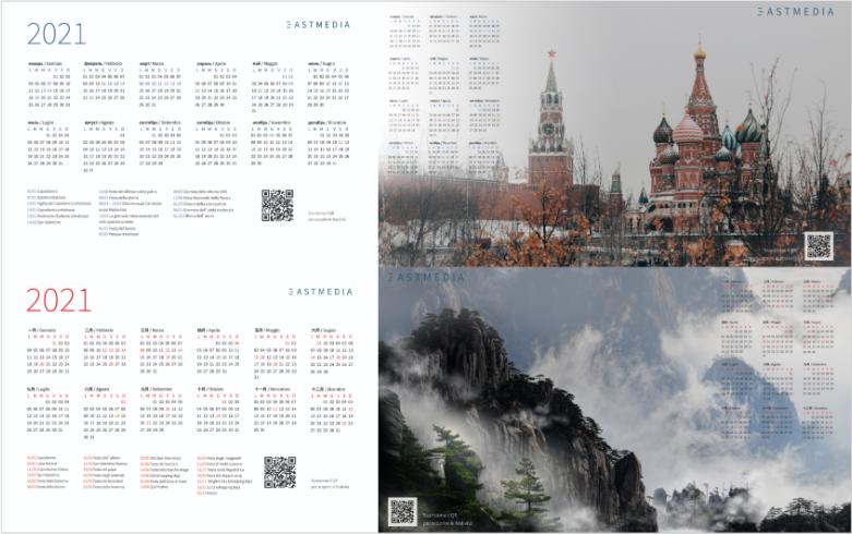 Calendari Cina Russia 2021