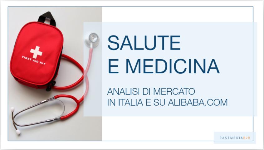 dispositivi medici e farmaci