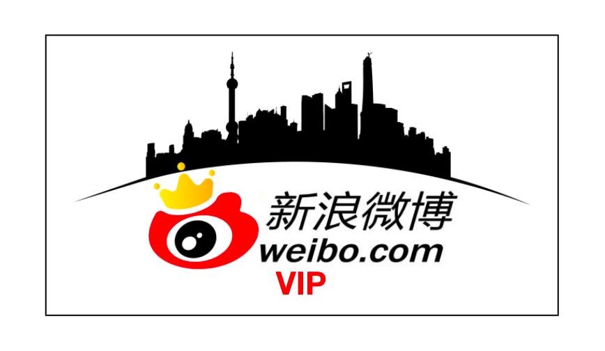 WEIBO VIP: SERVIZI PREMIUM E ANALISI DATI NEL SOCIAL CINESE