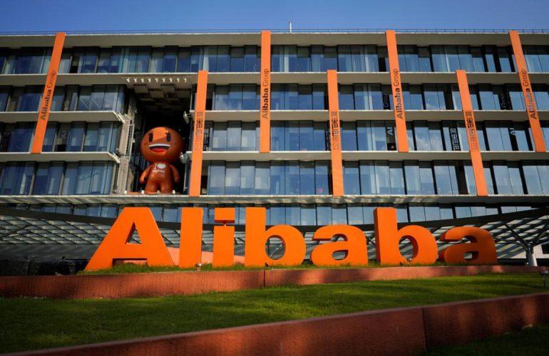 East Media service provider di Alibaba - East Media